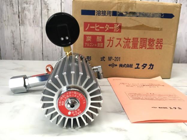 ユタカ ガス流量調整器 NP-201松阪市買取強化