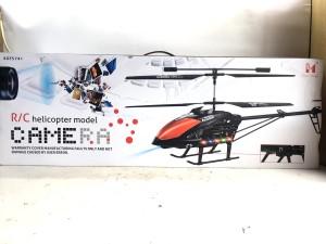 ジャイロヘリコプター LH-1201D