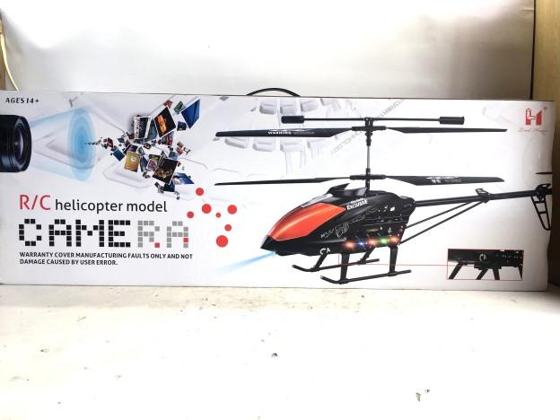 ジャイロヘリコプター LH-1201D松阪伊勢出張取引