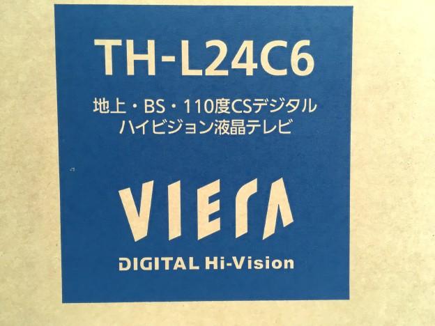 パナソニックテレビTH-L24C6津市出張買取