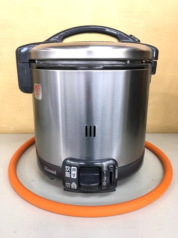 リンナイ ガス炊飯器 こがまる RR-055GS-D津市買取強化