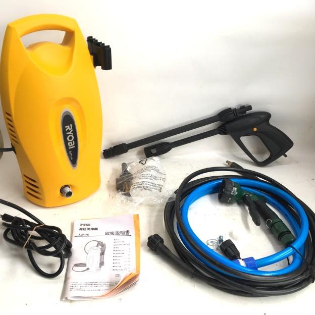 リョービ 高圧洗浄機 AJP-75津市買取強化