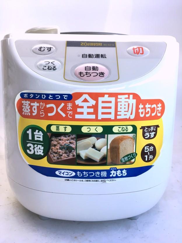 象印 マイコン もちつき機 力もちBS-EA10-WB津松阪伊勢強化買取!