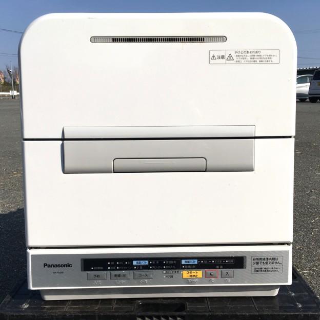 パナソニック食器洗い乾燥機 NP-TME9津松阪伊勢強化買取!