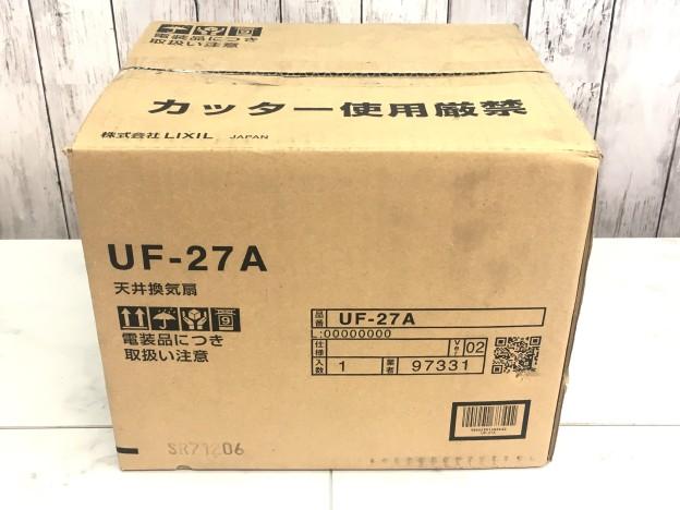 リクシル 浴室天井換気扇 UF-27A 津市松阪伊勢買い取り強化