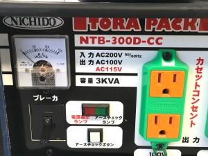 日動工業 トラパックダウントランス NTB-300D-CC