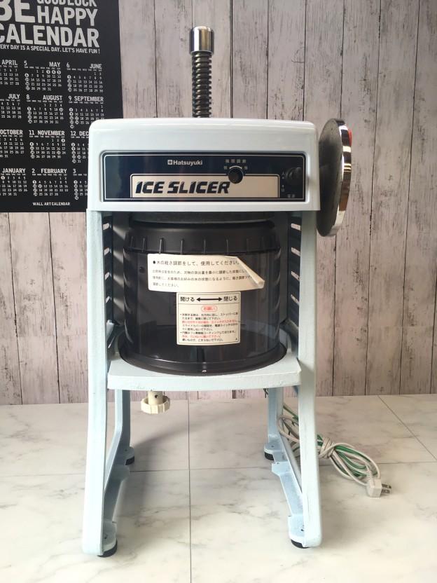 初雪 氷削機 HF-300P2津松阪伊勢強化買取り