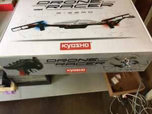 ドローンレーサー DRONE RACER G-ZERO (ジーゼロ)