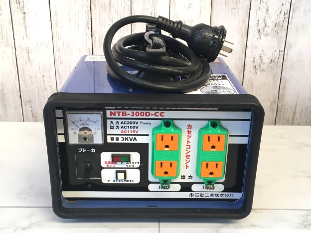 日動工業 トラパックダウントランス NTB-300D-CC津松阪伊勢強化買取