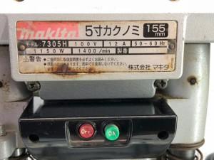 マキタ 155㎜ 5寸カクノミ 7305H