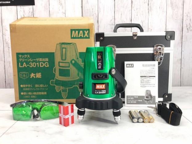 MAX グリーンレーザー墨出器 LA-301DG松阪市伊勢買取強化