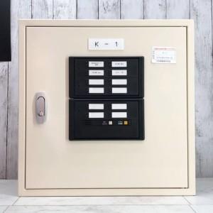 2016年~2017年製 内外電機株式会社 警報盤 210SB0749 K-1 電子式警報ユニット SAD12S15 鍵付き