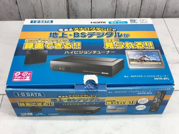 IODATA HVTR-BTL デジタルハイビジョンチューナーレコーダー松阪市伊勢買取強化