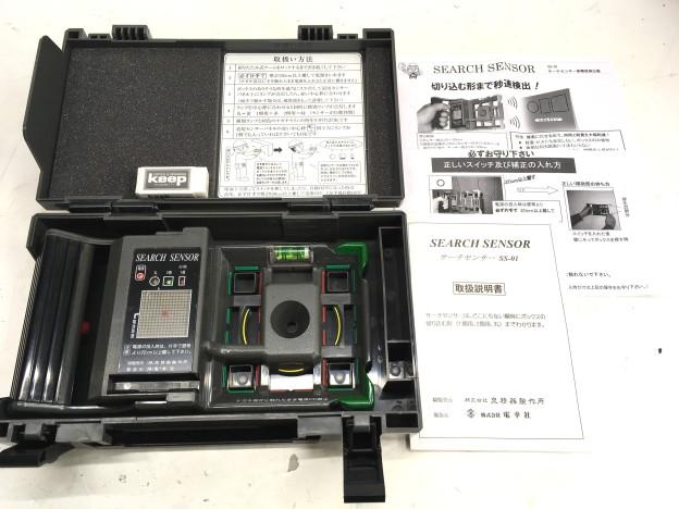 泉精器 サーチセンサー SS-01津松阪伊勢強化買取