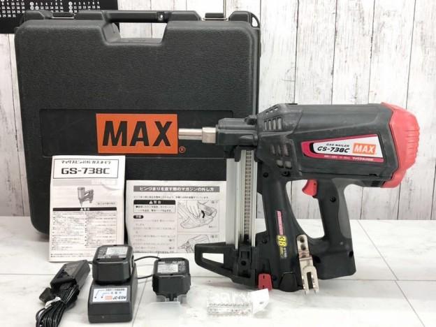 MAX マックス 38mm ガスネイラ GS-738C津伊勢松阪強化買取
