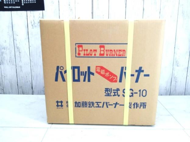 加藤鉄工 PILOT BURNER パイロットバーナー 電磁ポンプ 型式 SG-10伊勢松阪津強化買取