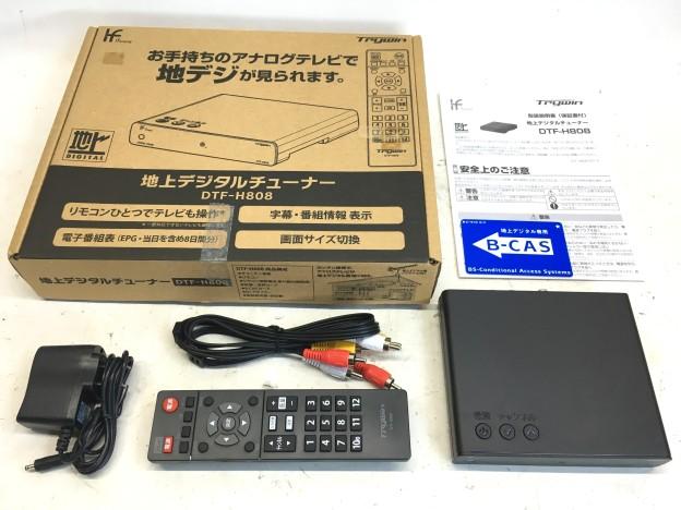 地上デジタルチューナー セット DTF-H808津松阪伊勢強化買取