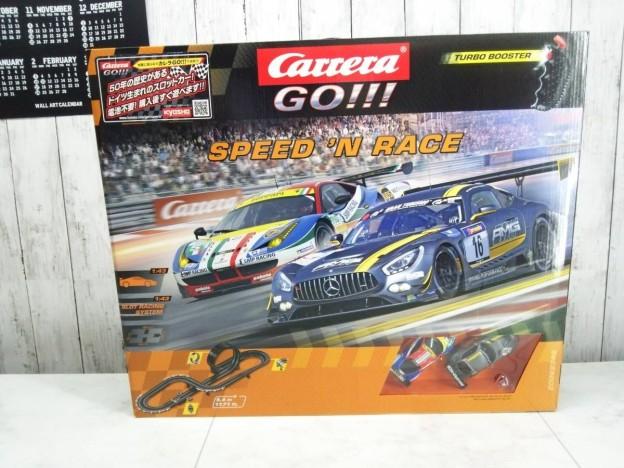 Carrera Go!!! スピードレース コースセット津松阪伊勢強化買取