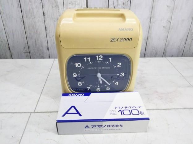 アマノ 電子タイムレコーダー BX2000津松阪伊勢強化買取