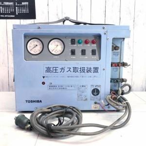東芝 フルオカーボン回収装置 FR-PM201