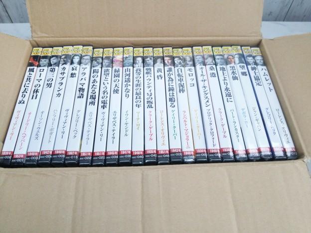 感動の名作映画DVD23枚組津松阪伊勢強化買取