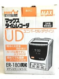 MAX タイムレコーダ ER-180UD津松阪伊勢強化買取