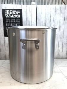 業務用アルミ鍋