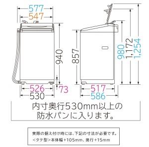 dimensions_bwv70c