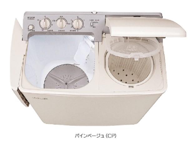 2槽式洗濯機 PS-H45L津松阪伊勢強化買取