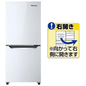 ハイセンス冷蔵庫HR-D1302津松阪伊勢強化買取