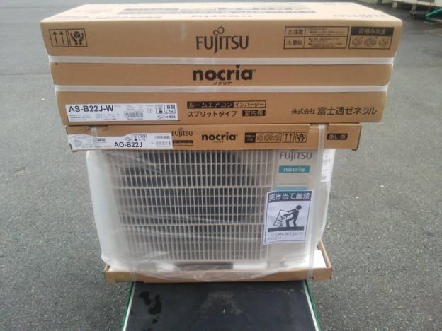 富士通エアコン nocriaAS-B22J津松阪伊勢強化買取