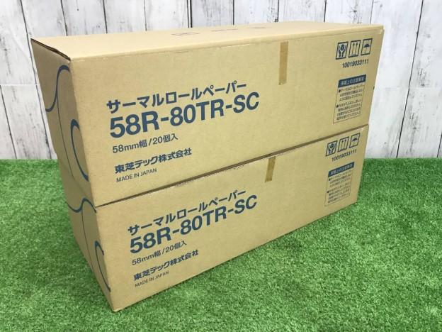 東芝テック サーマルロールペーパー 58R-80TR-SC津松阪伊勢強化買取