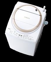 東芝タテ型洗濯乾燥機AW-9V6津松阪伊勢強化買取