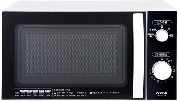 ゼピール電子レンジDR-G1818F津松阪伊勢強化買取