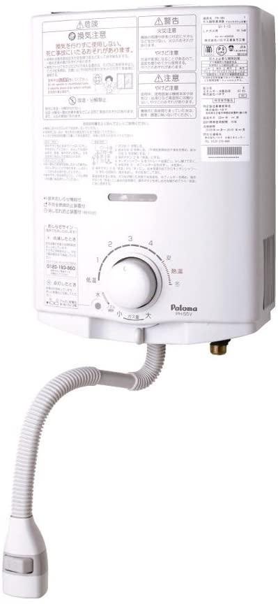 パロマガス湯沸し器PH-55V津松阪伊勢強化買取
