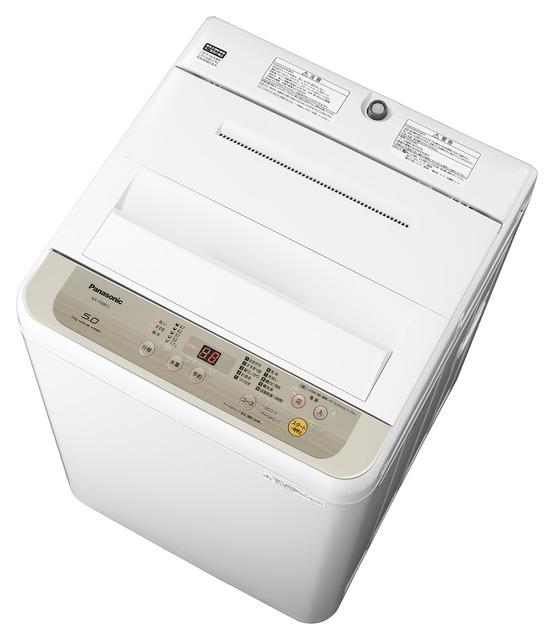 パナソニック洗濯機NA-F50B12J津松阪伊勢強化買取