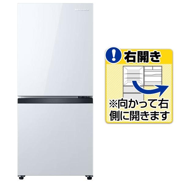 ハイセンス冷蔵庫HR-D1301津松阪伊勢強化買取