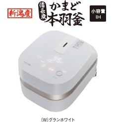 東芝小容量IHかまど炊飯器津松阪伊勢強化買取