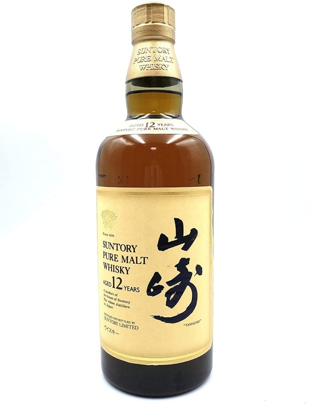 サントリー ピュアモルト 山崎 12年津松阪伊勢強化買取