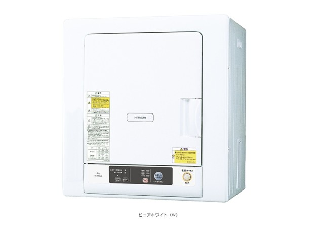 日立衣類乾燥機DE-N40WX津松阪伊勢強化買取
