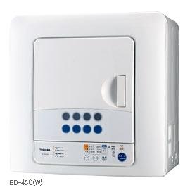 東芝衣類乾燥機ED-45C津松阪伊勢強化買取